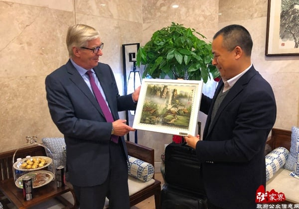 Zhangjiajie airport holds talks with Edward, Chairman of SKYTRAX