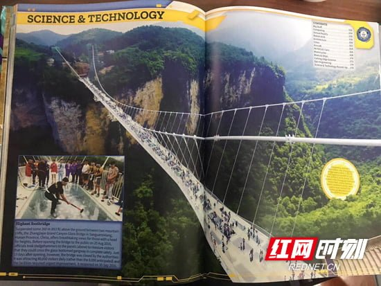 Zhangjiajie Glass Bridge enters Guinness Book of World Records 2019